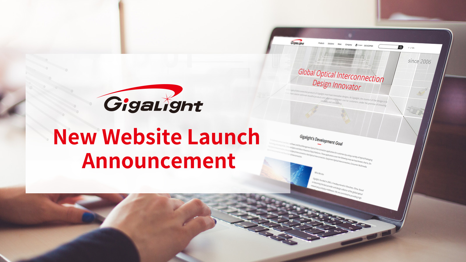 Gigalight New Website Launch Announcement