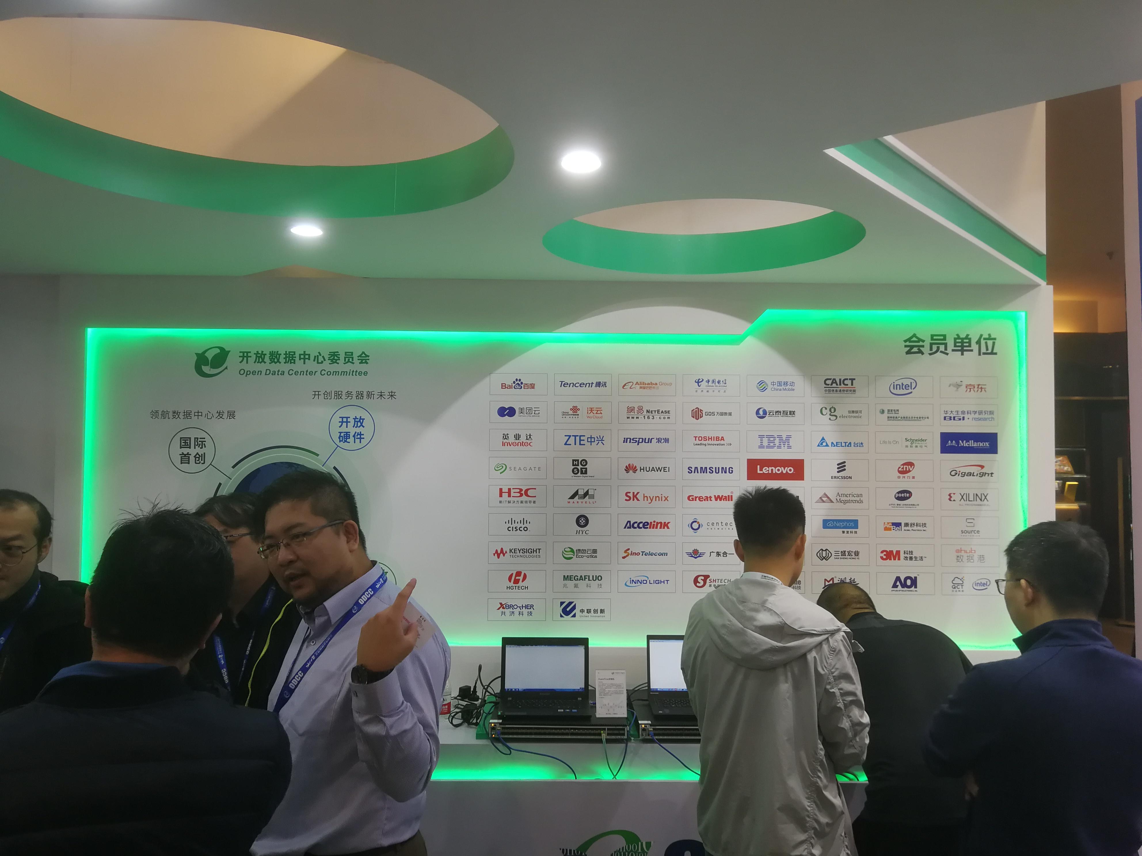Gigalight في ODCC 2018