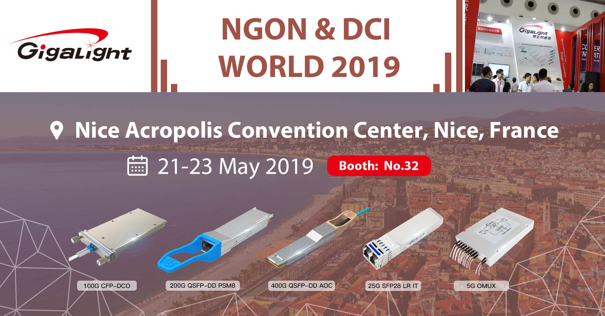 Gigalight to Showcase New Products and Technologies in NGON 2019