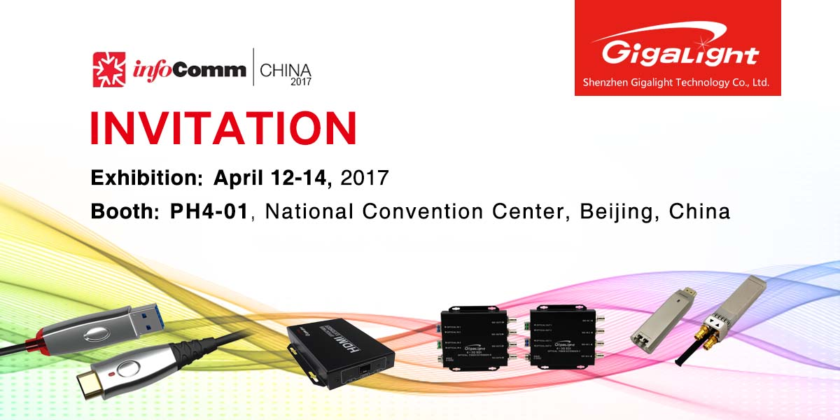 Gigalight to Showcase the New Achievements for Broadcast Networks in InfoComm China 2017