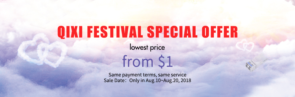 Autumn 2018 Special Offer